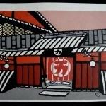 TAIZO MINAGAWA: #P2762 HISTORIC ICHIRIKI TEA HOUSE GION, KYOTO