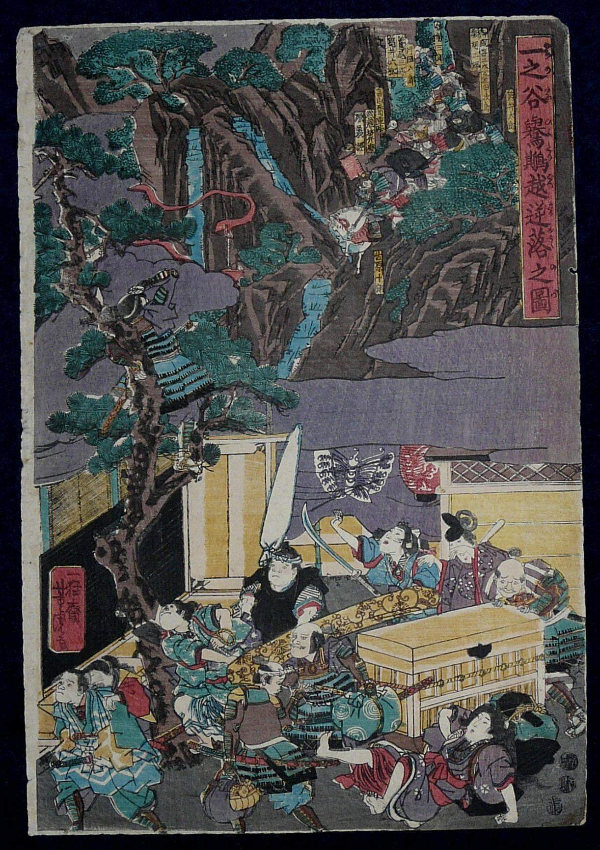 UTAGAWA YOSHITORA: #P3574 VERY RARE SAMURAI BATTLE SCENE CREATED 1852 TO 1853