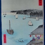 Hiroshige, Ando: STATION 4-KANAGAWA FROM THE VERTICAL TOKAIDO SERIES, 1855 Genuine Japanese woodblock print