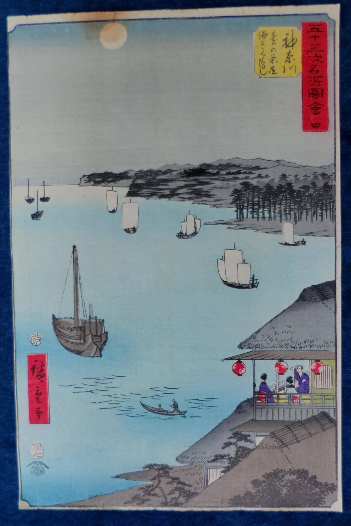 Ando Hiroshige: #P3589 KANGAWA DATED 1855