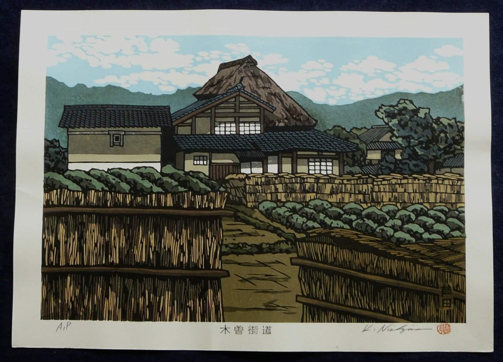 Katsuyuki Nishijima: #P3597 HARVEST ON THE KISOKAIDO RARE