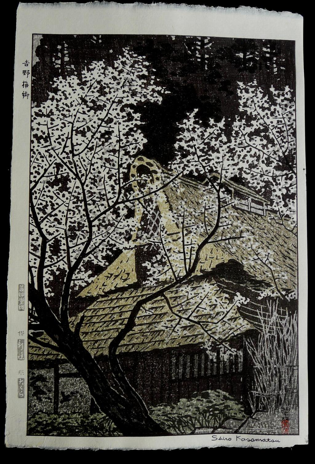 SHIRO KASAMATSU: #P3608 PLUM TREES IN YOSHINO