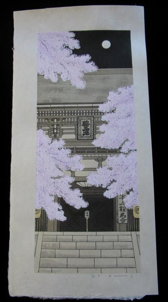 TERUHIDE KATO: #P2307 SPRING MOON AT GION TEMPLE