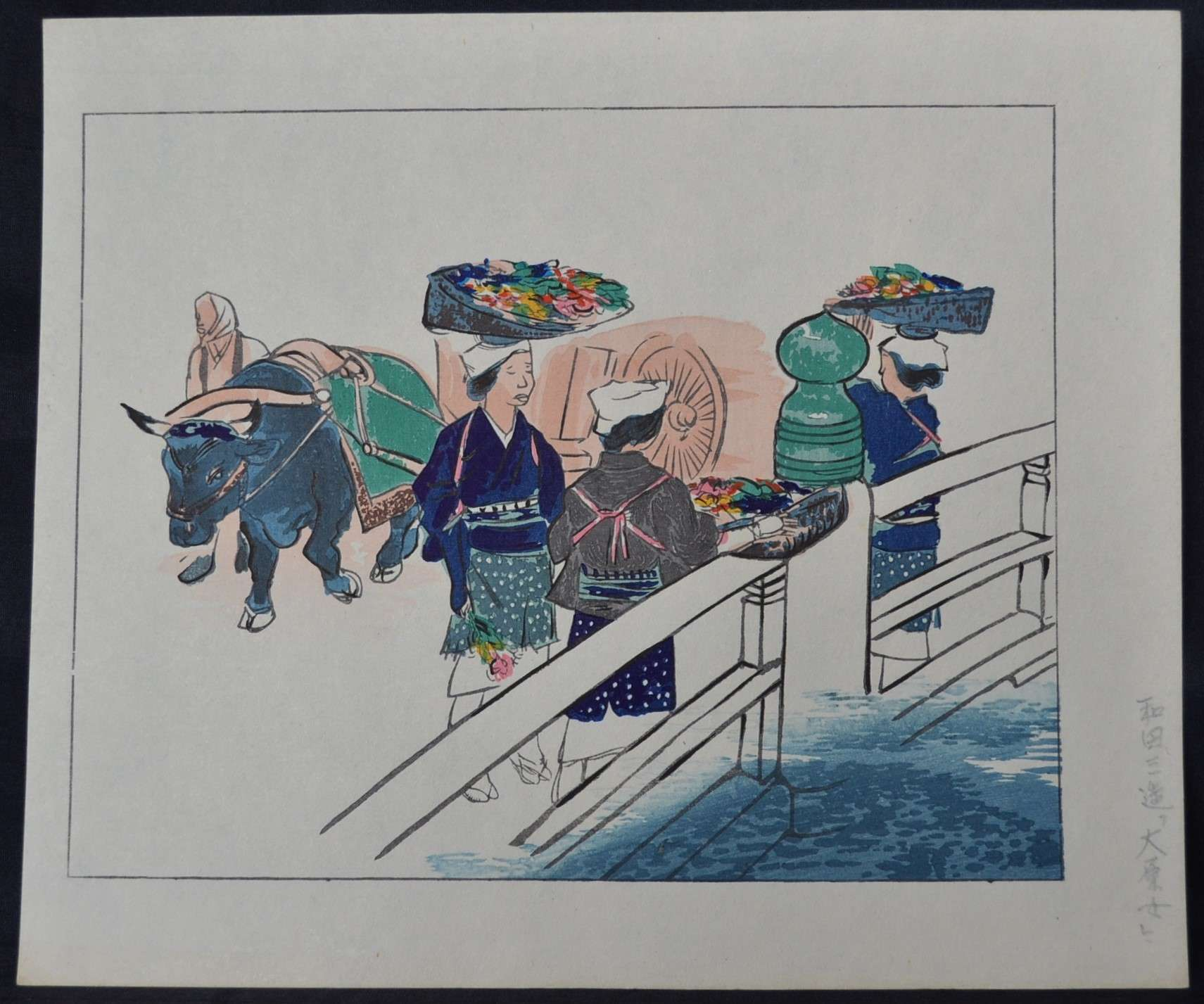 ARTIST UNKNOWN: #P3945b FRUIT SELLERS ON SANJO BRIDGE
