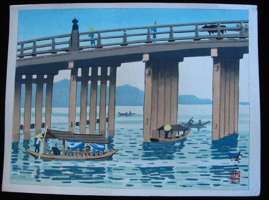 HIDEO NISHIYAMA: #P1204 SANJO BRIDGE