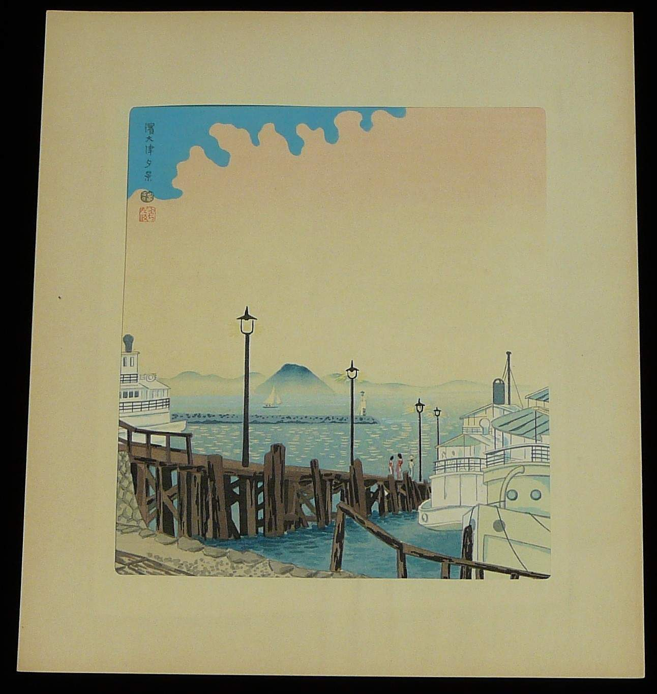 2. EVENING SCENE OF HAMA-OTSU