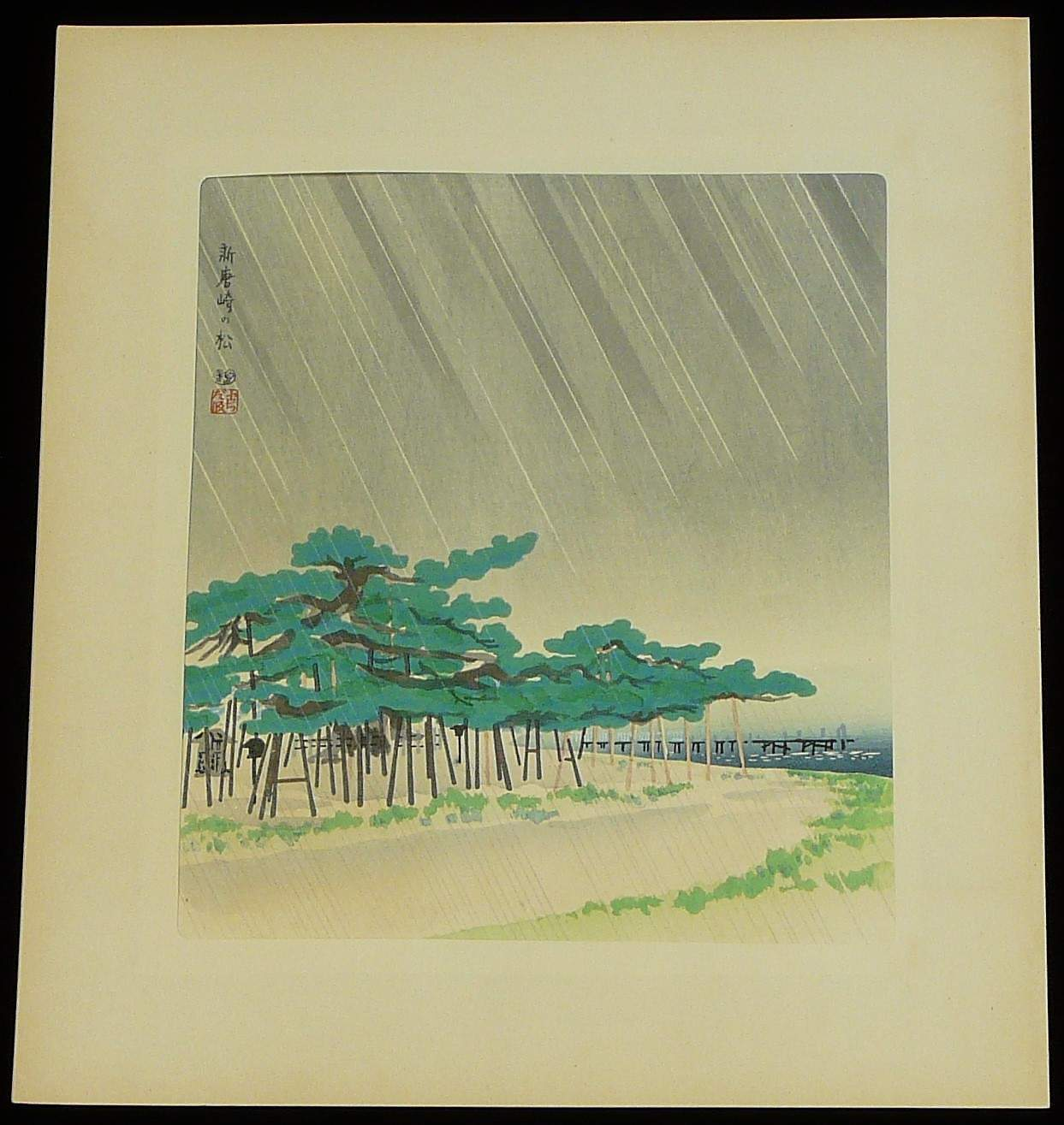 6. PINE TREES OF SHINKARASAKI