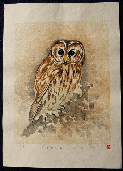 Fuu Tanaka: #P3720 OWL WAITING