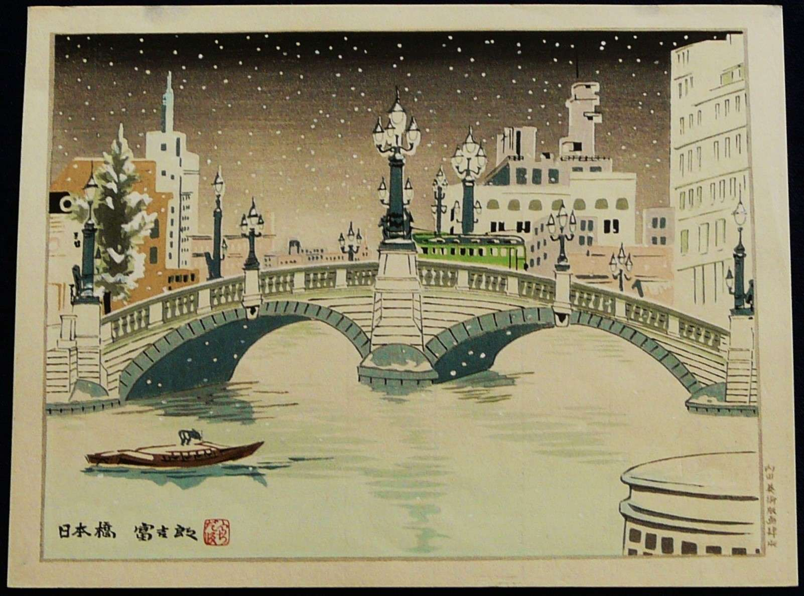 TOMIKICHIRO TOKURIKI: #P3740 FIRST EDITION NIHONBASHI BRIDGE