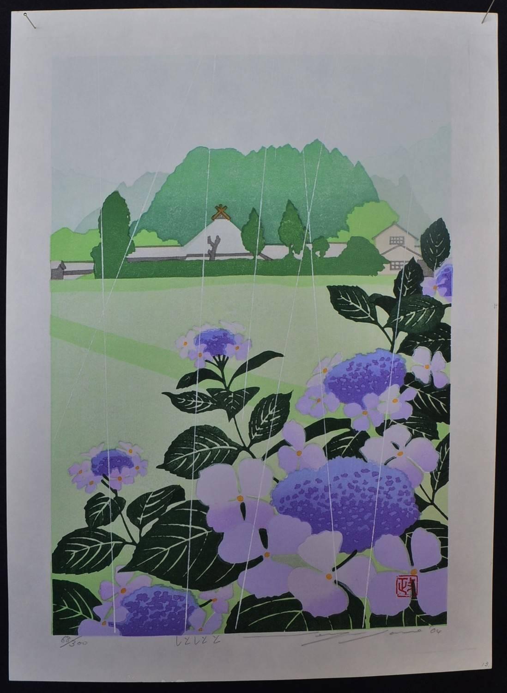 Seiji Sano: #P4590 SHITO SHITO TO - SOUNDS OF RAIN