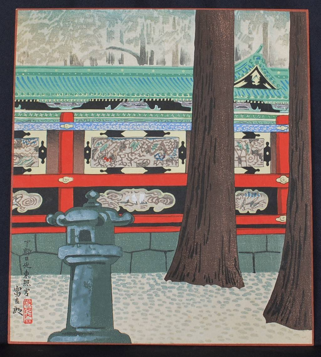 TOMIKICHIRO TOKURIKI: #P1565 SHRINE IN KYOTO