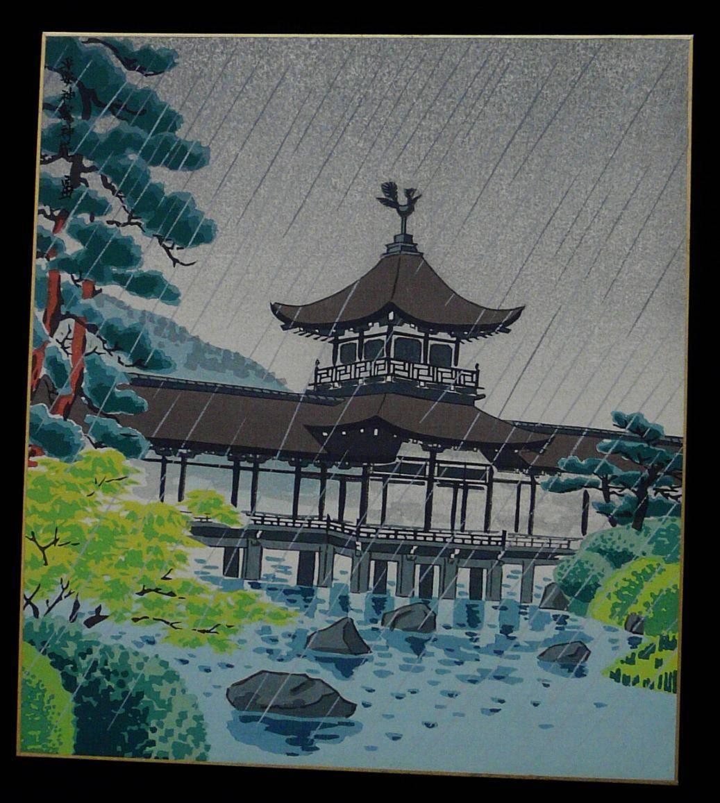 TOMIKICHIRO TOKURIKI: #P1947 RAIN AT UJI RIVER