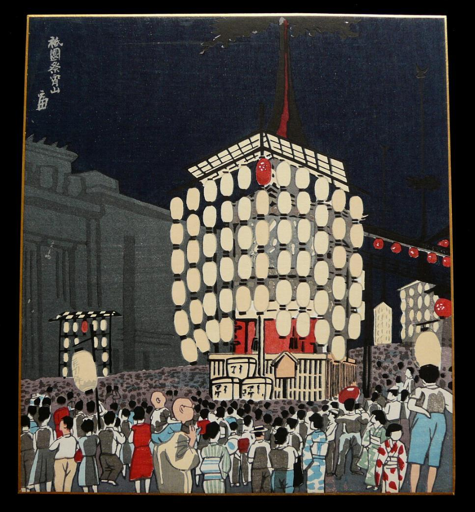TOMIKICHIRO TOKURIKI: #P2028 GION FESTIVAL