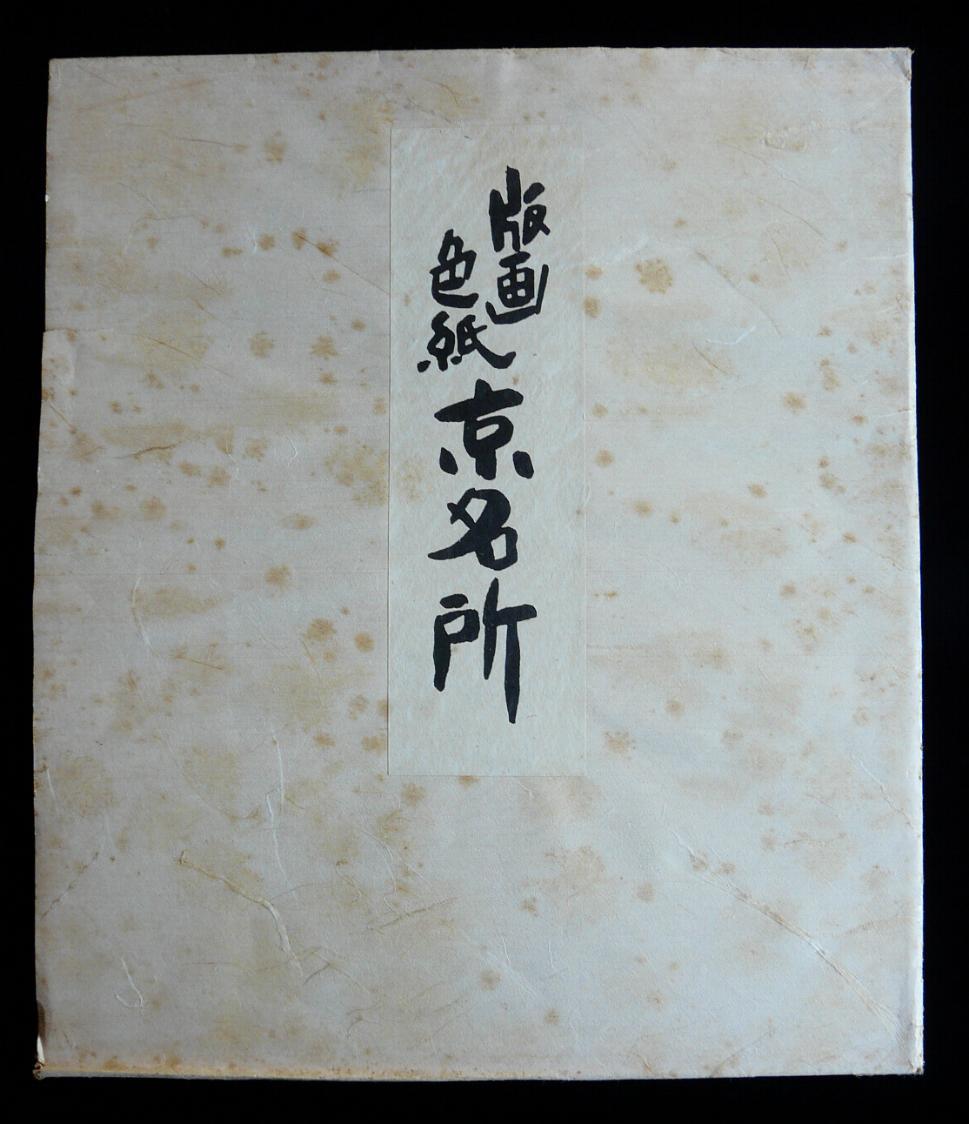 TOMIKICHIRO TOKURIKI: Original wrapping