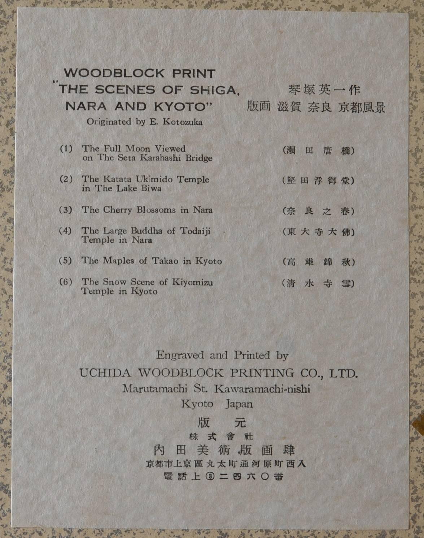"TOMIKICHIRO TOKURIKI: COMPLETE SET OF ""THE SCENES OF SHIGA, NARA AND KYOTO"" Circa 1950"