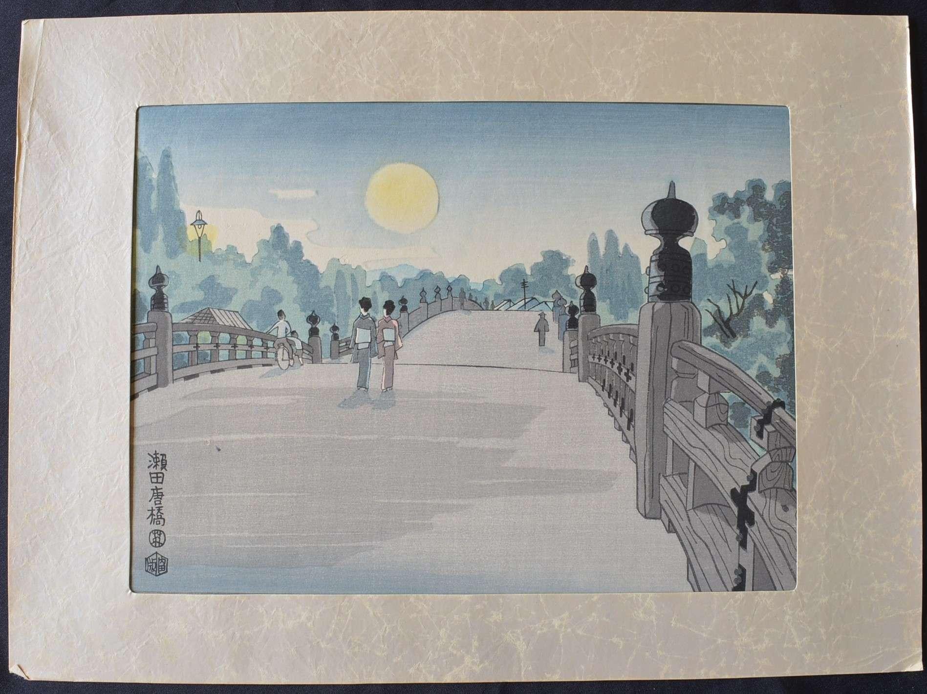 1. FULL MOON VIEWED ON THE SETA KARABACHI BRIDGE