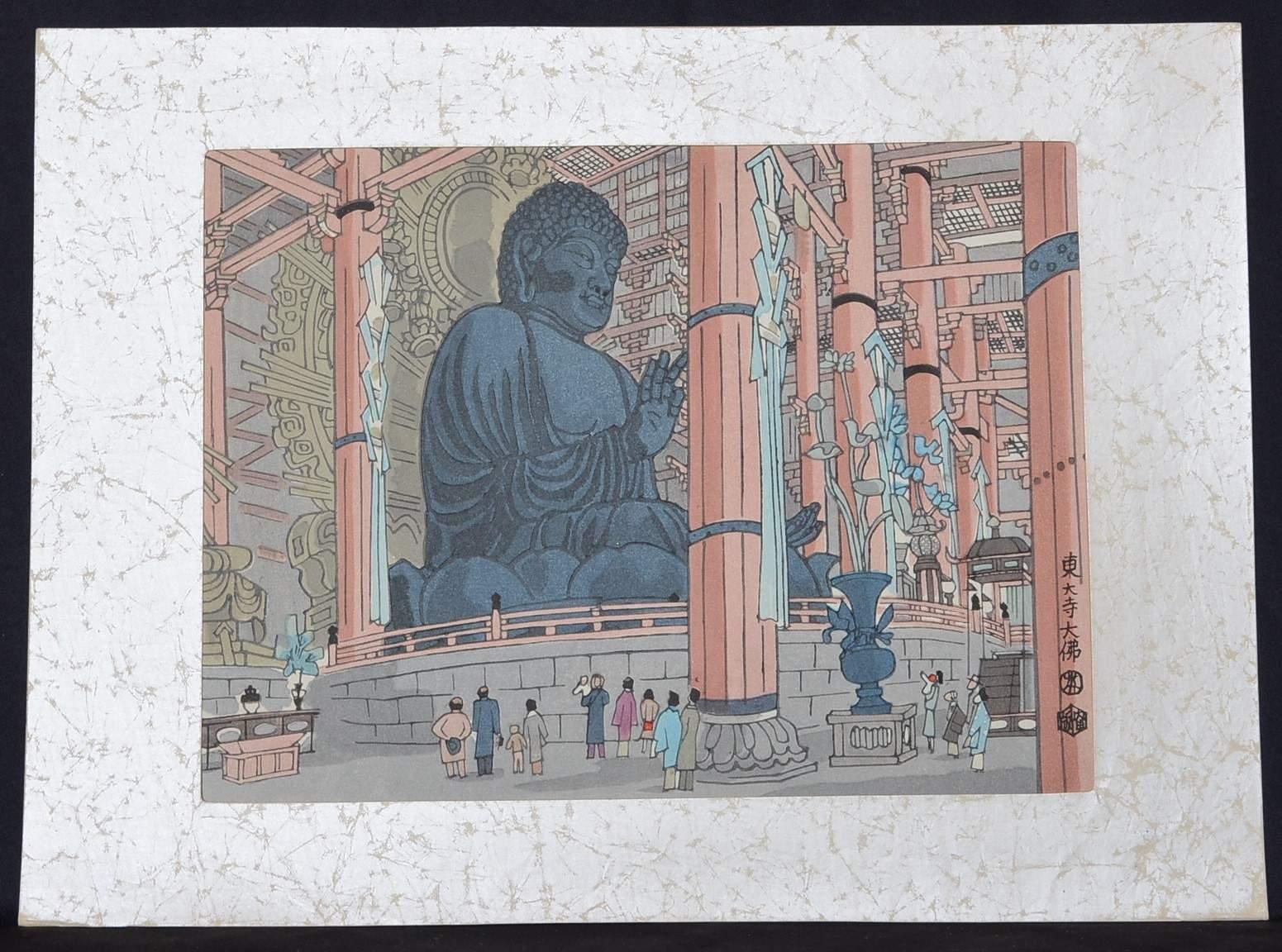 4. THE LARGE BUDDHA OF TODAIJI TEMPLE IN NARA