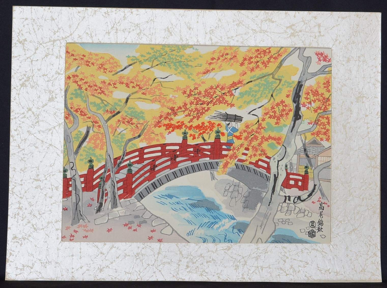 5. THE MAPLE LEAVES OF TAKAO IN KYOTO