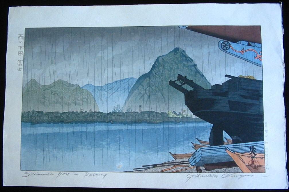 GIHACHIRO OKUYAMA: #P1391 SHIMADA PORT IN THE RAIN