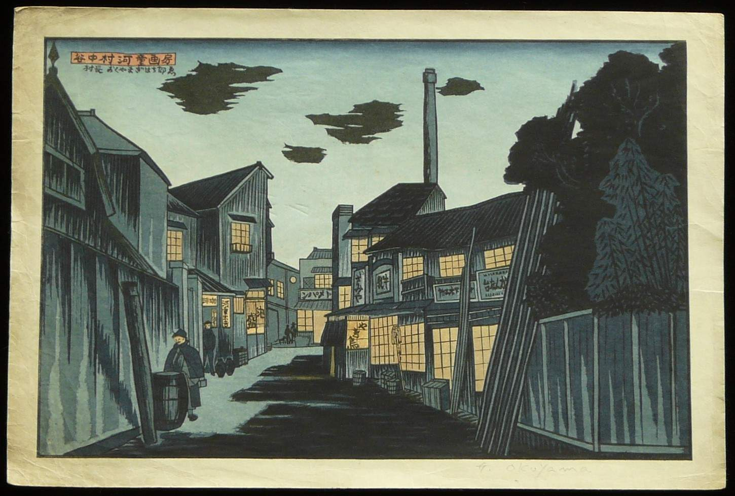 GIHACHIRO OKUYAMA: #P2247 NIGHT IN THE VILLAGE