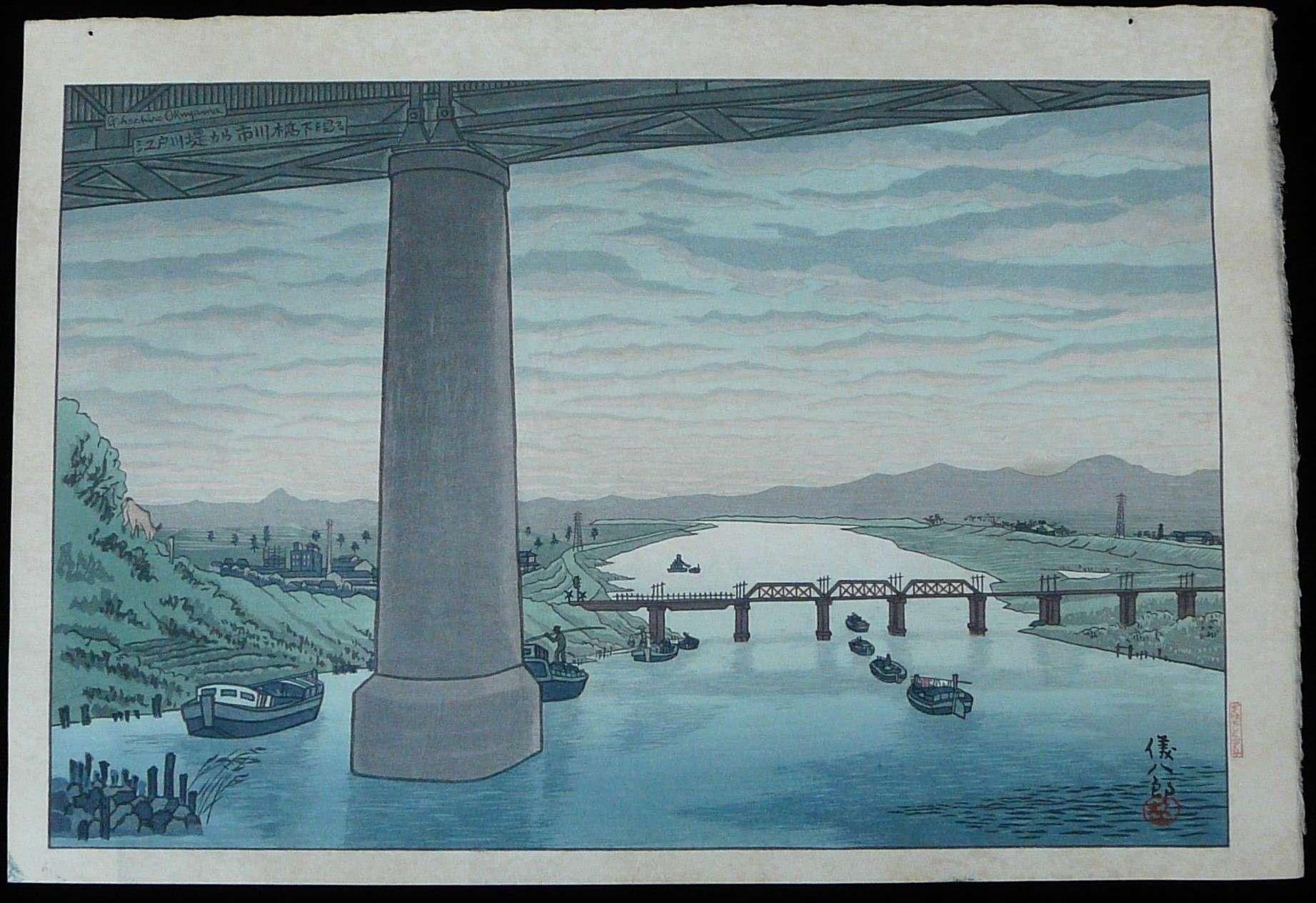 GIHACHIRO OKUYAMA: #P2928 VIEW OF EDOGAWA RIVER