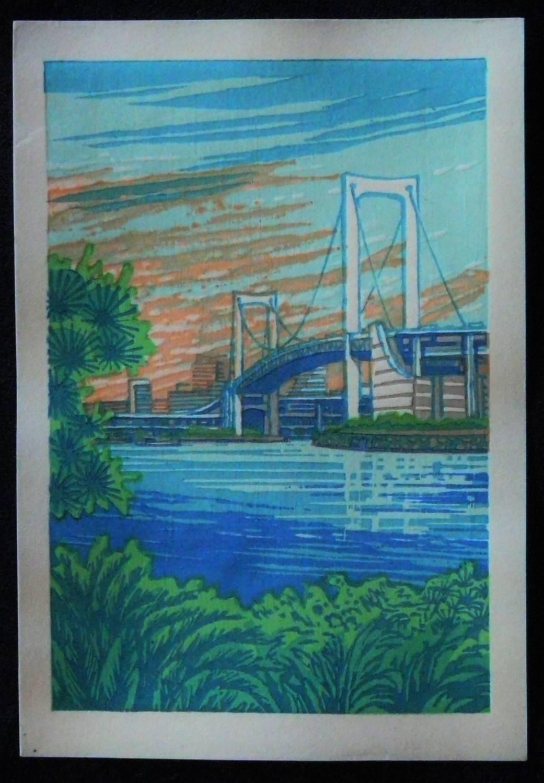 SANO TAKAO: #P3460 RAINBOW BRIDGE