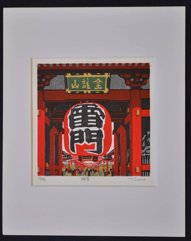 SANO TAKAO: #P4621 ASAKUSA TEMPLE, TOKYO, LTD EDITION