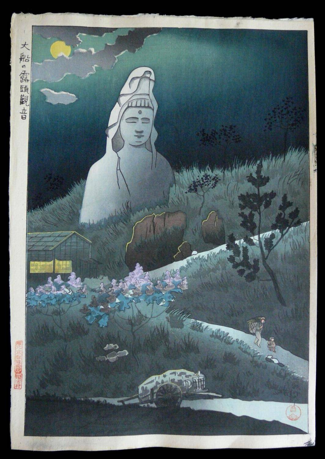 GIHACHIRO OKUYAMA: #P2185 STONE BUDDHA BY MOONLIGHT