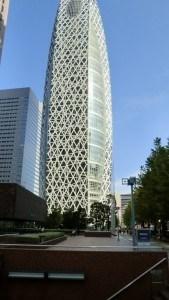 Shinjuku, glitz capital of Tokyo