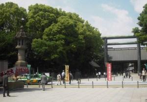 Yasakuni Shrine